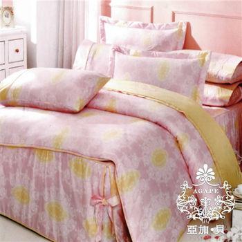【AGAPE亞加‧貝】《MIT台灣製-夢幻蕾絲-粉》100%精梳純棉標準雙人5尺六件式鋪棉兩用被床罩組(獨家私花)