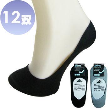榭克絲 SOCKS, 男性一體成型棉質低口隱形素色止滑襪套/隱形襪-12雙(MIT 2色)
