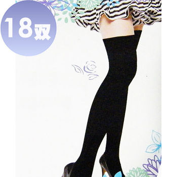 榭克絲 SOCKS, 素色天鵝絨全彈性膝上襪 -18雙(MIT 黑色)
