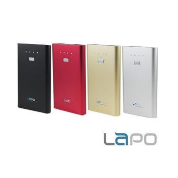 【LAPO】日本SONY電芯 8000mAh 金屬感 雙輸出行動電源 E-06