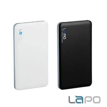 【LAPO】12000mAh 時尚超美型 行動電源 E-08