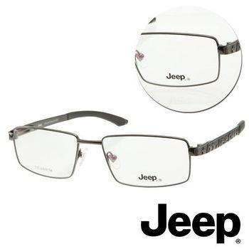 【JEEP】純鈦全框方形槍色光學眼鏡(J-TF5006-C3)