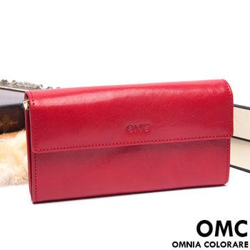 OMC - 原皮魅力系列多層手拿式長夾-共3色