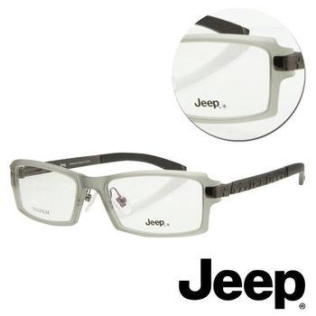 【JEEP】純鈦全框方形白色光學眼鏡(J-TF5004-C4)