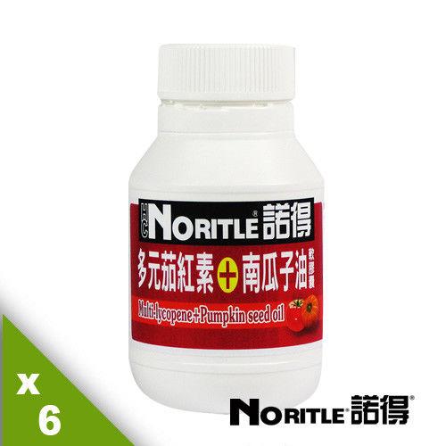 諾得多元茄紅素+南瓜子油膠囊(60粒x6瓶)