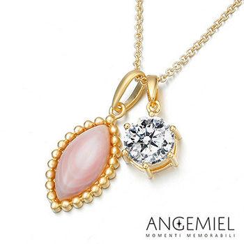 Angemiel安婕米 925純銀項鍊套組(翩翩華爾茲)
