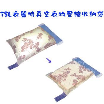 【YourShop】TSL衣麗特真空衣物壓縮收納袋(XLx2+Lx3+Sx1)