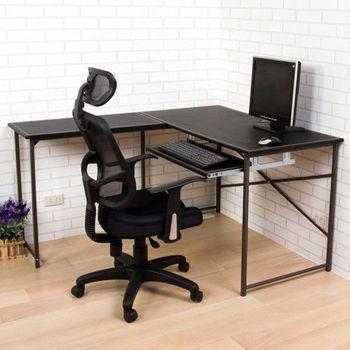 BuyJM 仿古馬鞍皮面L型鍵盤工作桌/電腦桌