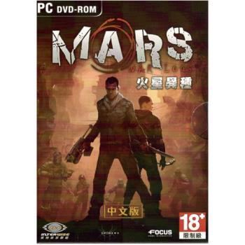 火星異種 PC中文版