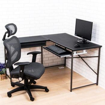BuyJM 仿古馬鞍皮面L型鍵盤抽屜工作桌/電腦桌