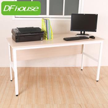 《DFhouse》巴菲特150公分多功能工作桌-4色