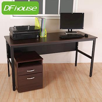 《DFhouse》巴菲特附活動櫃150公分多功能工作桌-4色