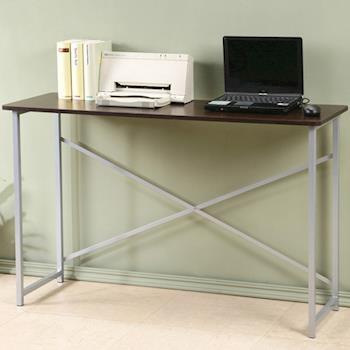 Homelike 超值工作桌-寬120公分(2色)
