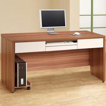 Homelike 艾琳5尺電腦書桌(含主機架)