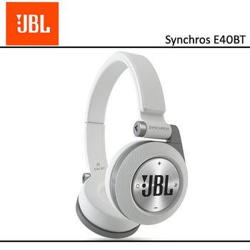 【JBL】立體聲藍牙無線耳機 E40BT