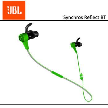 【JBL】運動型耳道式無線耳機 Reflect BT