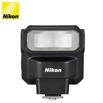 Nikon Speedlight SB-300 閃光燈 (公司貨)