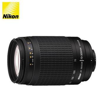 Nikon AF 70-300mm F4-5.6G (公司貨)