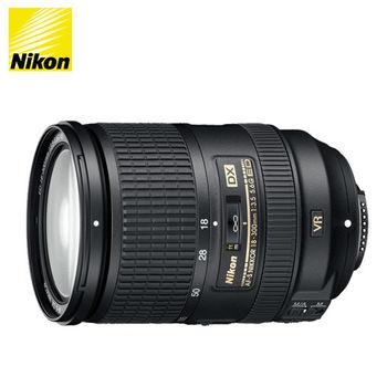 Nikon 18-300mm f/3.5-5.6G AF-S DX IF ED VR (公司貨)