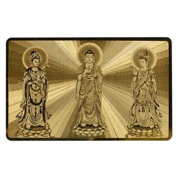 【十相自在】特殊反光燙金隨身護身卡(西方三聖 阿彌陀三尊)