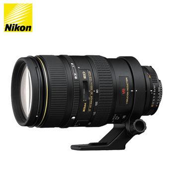 Nikon AF VR 80-400mm F4.5-5.6D ED (公司貨)