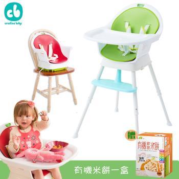 美國Creative Baby 創寶貝- 三合一成長型餐椅 綠色 (Sprout 3 in 1 Hi-Lo Chair)