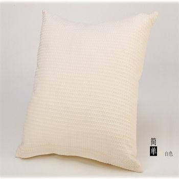 【協貿】全棉華夫格素色純色雅緻米白偏黃沙發方形抱枕含芯