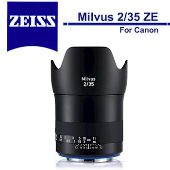 蔡司 Carl Zeiss Milvus 2/35 ZE(公司貨)For Canon