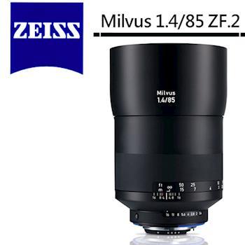 蔡司 Carl Zeiss Milvus 1.4/85 ZF.2(公司貨)For Nikon