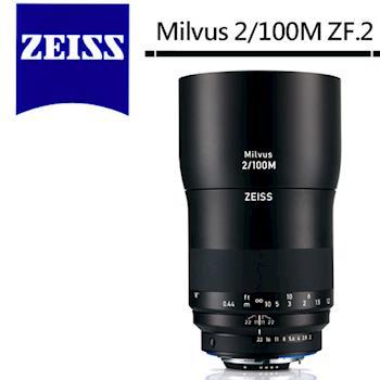 蔡司 Carl Zeiss Milvus 2/100M ZF.2(公司貨)For Nikon