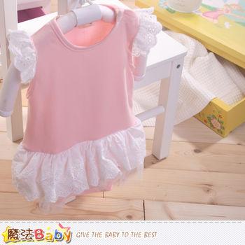 魔法Baby~女寶寶蕾絲洋裝款包屁衣~k41286