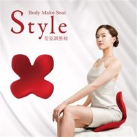 ~MTG~Body Make Seat Style 美姿調整椅