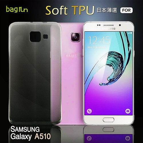 Bagrun 三星A5(2016版)日本薄選[不沾黏]TPU手機保護套