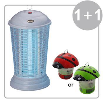 《1+1超值組》【華冠】10W電子捕蚊燈ET-1011+瓢蟲光觸媒滅蚊器 YS-309MK