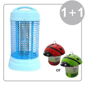 《1+1超值組》【華冠】15w電子捕蚊燈ET-1505+瓢蟲光觸媒滅蚊器 YS-309MK