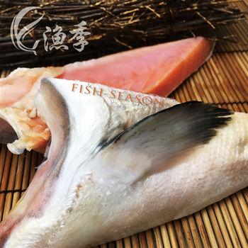 【漁季】挪威鮭魚下巴6包(400g/包)