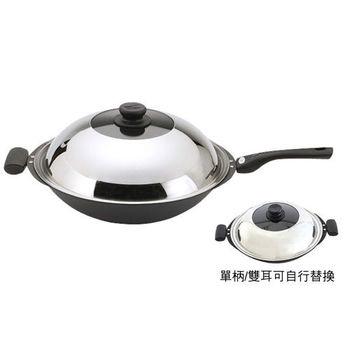【牛頭牌】小牛有機好康炒鍋-36cm