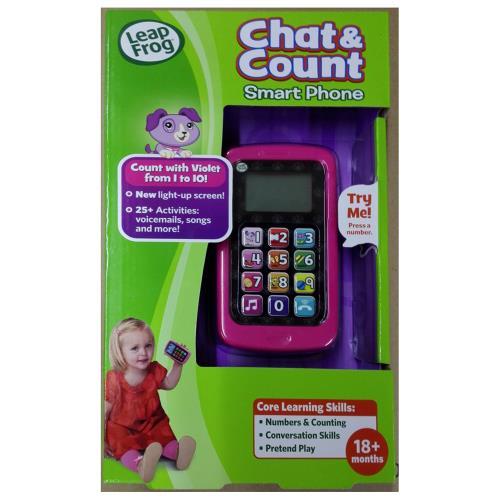 《LeapFrog 跳跳蛙》美國跳跳蛙LeapFrog-聰明數數小手機(粉)★原廠優質玩具