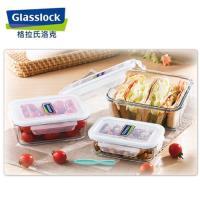韓國~Glasslock~三件式強化玻璃保鮮盒組 ^#40 400ml ^#43 715m
