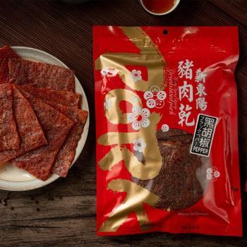 【新東陽】黑胡椒豬肉乾310g