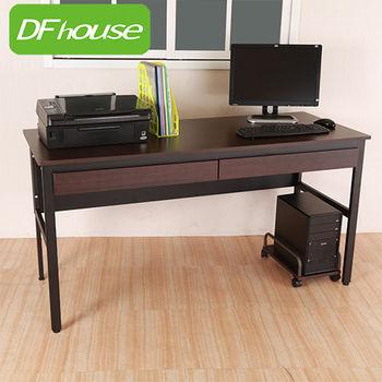 -《DFhouse》巴菲特150公分電腦辦公桌+2抽屜+主機架4色