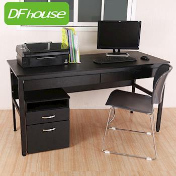《DFhouse》巴菲特150公分電腦辦公桌+2抽屜+活動櫃-4色