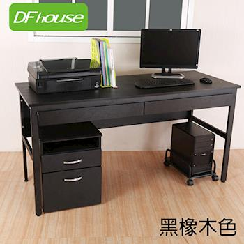 《DFhouse》巴菲特150公分電腦辦公桌+2抽屜+活動櫃+主機架-4色