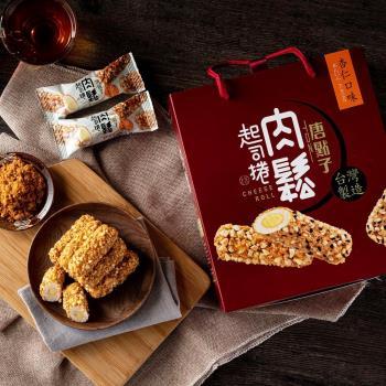 【新東陽】肉鬆起司捲禮盒-杏仁