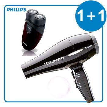 《1+1超值組》飛利浦勁型系列雙頭輕巧電鬍刀 PQ-206+達新營業用吹風機TS-777