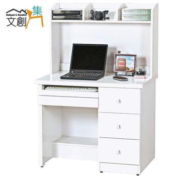 【文創集】薛魯西 白色3尺組合書桌/電腦桌(上+下座)