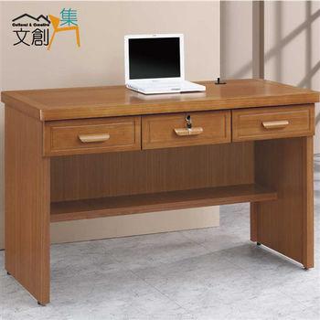 【文創集】伊茲納 柚木色實木4.3尺書桌/電腦桌