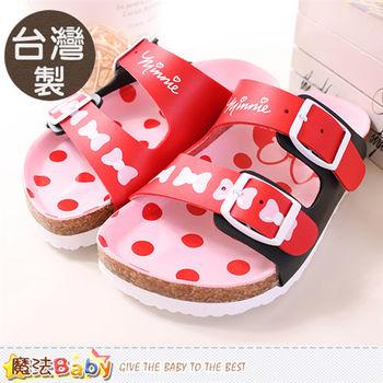 魔法Baby 童鞋 台灣製迪士尼米妮正版兒童涼鞋~sh9635