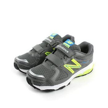 New Balance 680系列 跑鞋 運動鞋 灰 大童 no888