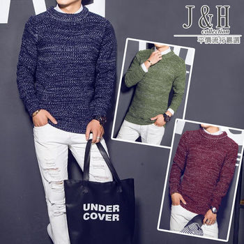 [ JH嚴選 ]基本款男個性毛衣針織衫